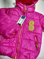 Куртка для девочки демисезонная розовая