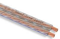 Кабель акустический Sound Star медный 2х2,5кв.мм., прозрачно-синий, на катушке, 100м