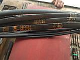 Приводной ремень А-1280 Delux, фото 2