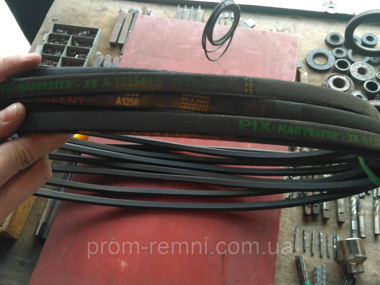 Приводний клиновий ремінь А-1350 Pix, 1350 мм