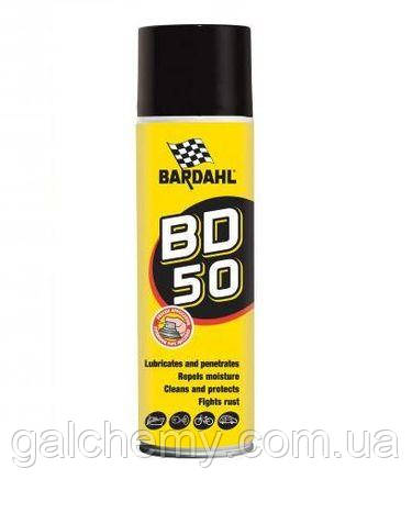 Аерозоль Bardahl BD 50 Aerosol 500 мл (3221)