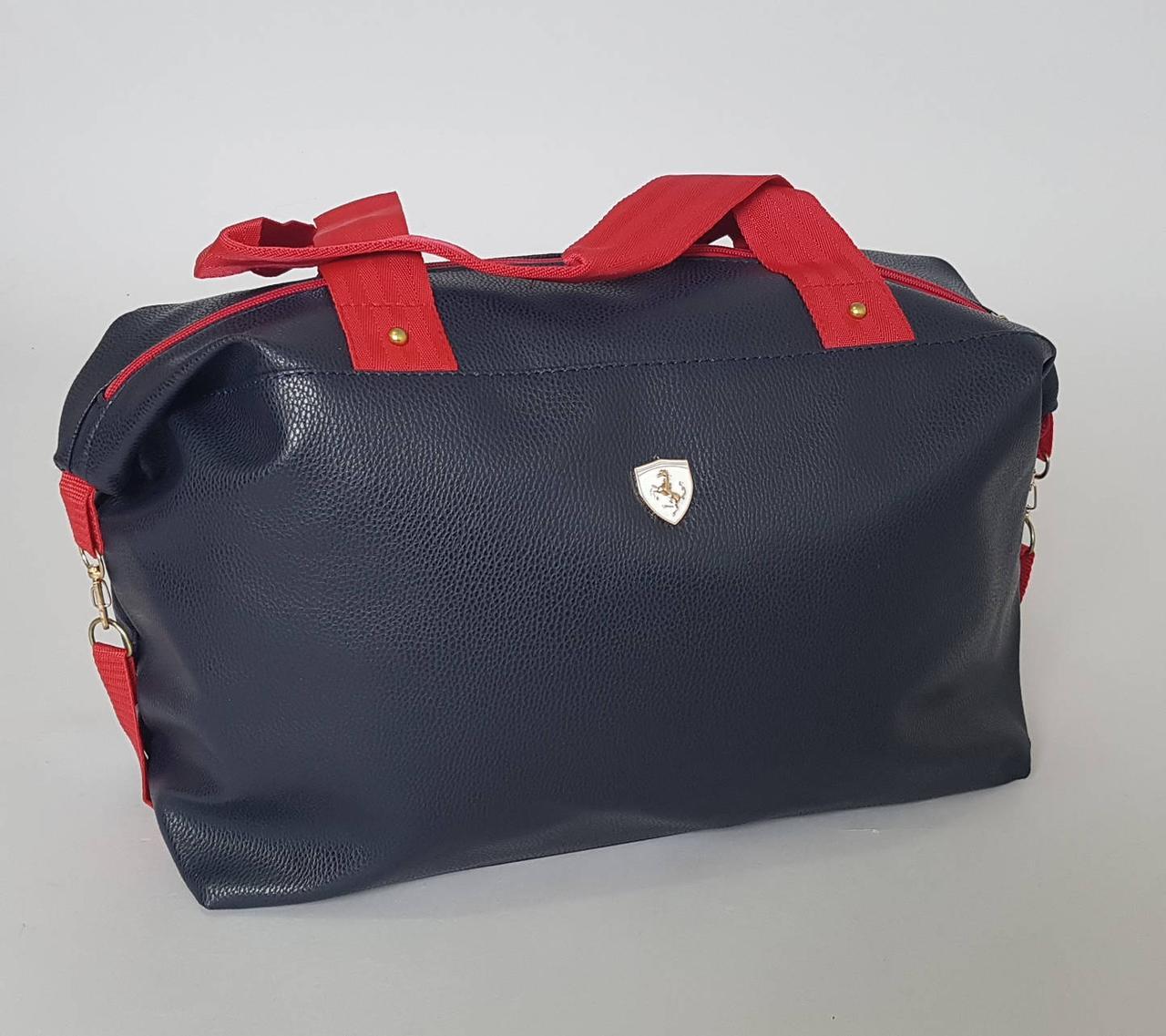 Cпортивная сумка темно синий цвет