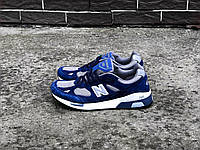 Кроссовки New Balance 1500 Blue. Топ качество. Живое фото (Реплика ААА+)
