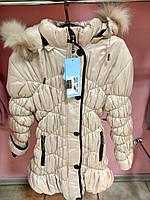 Пальто пуховик бежевый на девочку жатка зимнее с мехом