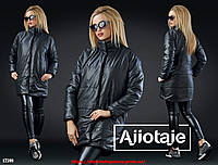 Демисезонная удлинённая курточка с воротничком стоечка.
