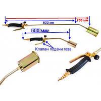 Горелка газовая (газовоздушная) PQ-600 мм (средняя)-клапан