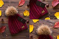 Женская стильная шапка (5 цветов)