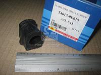 Втулка стабилизатора NISSAN передний (производитель RBI) N2108F