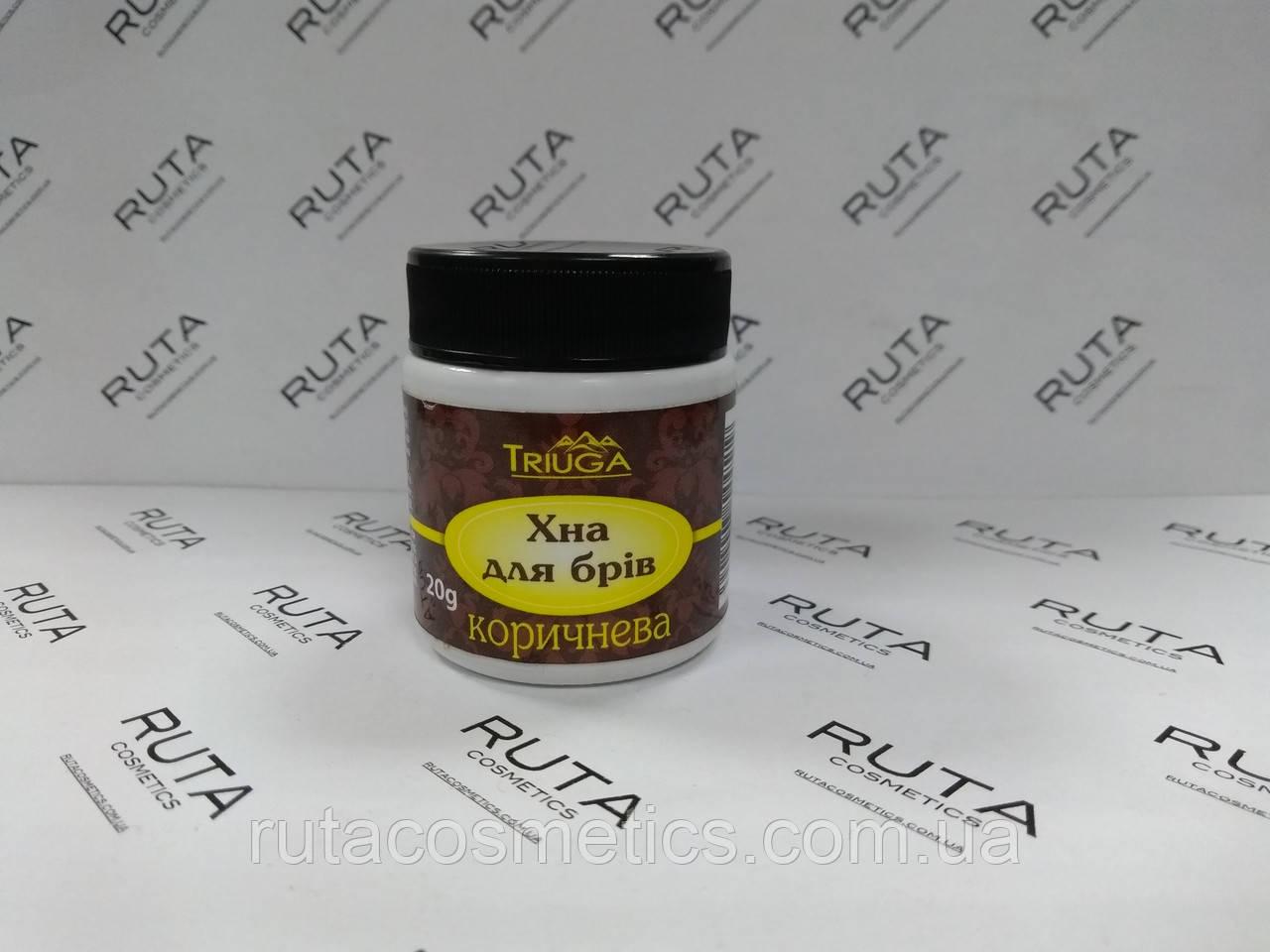 Хна для бровей Triuga Herbal коричневая