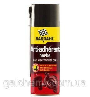 Аерозоль Bardahl Grass Remover очисник газонокосарок 400 мл