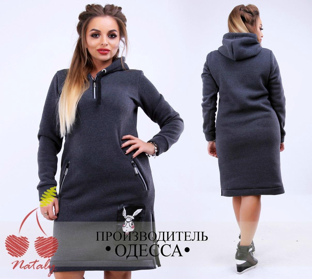 b9fe0dd9e92 Платье женское теплое большого размера - купить по лучшей цене в ...