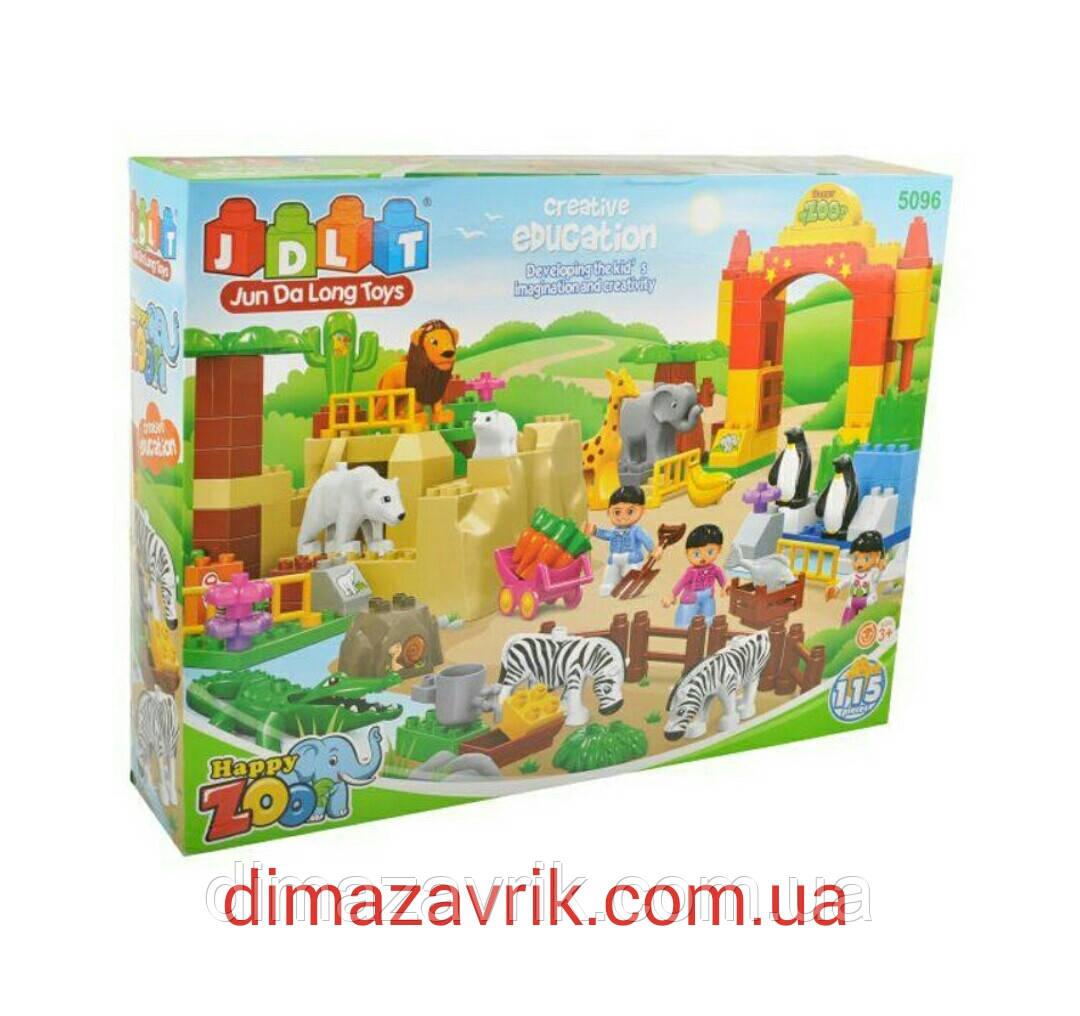 """Конструктор JDLT 5096 (Аналог Lego Duplo) """"Зоопарк"""" 115 деталей"""