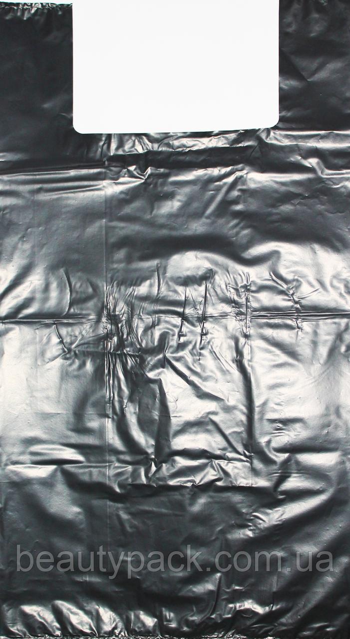 Пакет полиэтиленовый Майка №9 50х110 см / уп-10шт