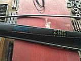 Приводной клиновой ремень А-1700 Basis, 1700 мм, фото 3