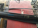 Приводной клиновой ремень А-1700 Basis, 1700 мм, фото 4