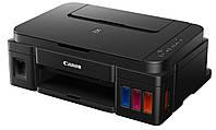 МФУ струйное цветное Canon G3400 (0630C009)