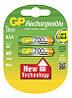 Акумулятор GP AAA R3 750mAh (мізинець)