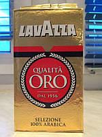 Кофе молотый Lavazza Qualita Oro 250