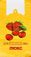 """Пакет полиэтиленовый Майка  """"Клубника"""", Упаковка: 100 шт, Ширина: 30 см, Высота: 55 см, Плотность: 50 Мкм."""