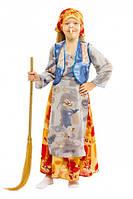 Карнавальный костюм Бабы Яги на девочку 5-10 лет (Украина) купить оптом в Одессе на 7 км