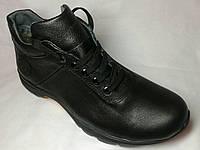 Ботинки мужские кожаные зимние Gs 161 Trekling р 40-45