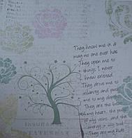 Бумага декоративная для скрапбукинга односторонняя 15*15см Romantic 101 ROSA Talent