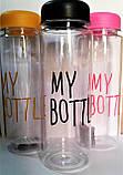 Моя бутылка., фото 2