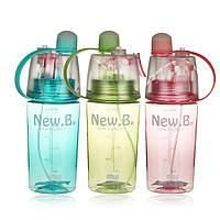 Бутылка для воды New B с поилкой (400 мл)