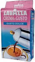 Кофе молотый Lavazza Crema e Gusto Delicato 250 гр 50 % Арабика , 50 % Робуста