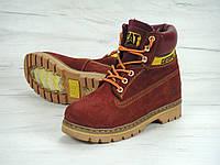 Зимние ботинки Caterpillar с мехом bordo (cat). Живое фото. (Реплика ААА+)