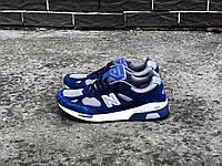 Кроссовки New Balance 1500 Blue. Топ качество. Живое фото (нью бэланс, нью баланс)