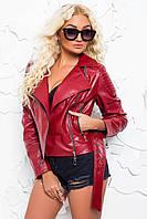 Куртка косуха бордовая