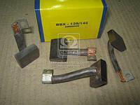 Ремкомплект, стартер (производитель Magneti Marelli коробкикод. AMS0009) 940113190009