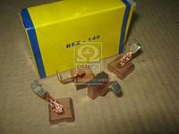 Ремкомплект, стартер (производитель Magneti Marelli коробкикод. AMS0012) 940113190012