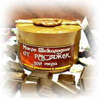 Шоколадное масло (от растяжек, стрий) для тела 1кг.
