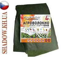 "Агроволокно ""Shadow"" (Чехия) 4% пакетированное 60 г/м² чёрное 1,6х5 м."