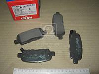 Колодка тормозная NISSAN/RENAULT QASHQAI/X-TRAIL/KOLEOS заднего (производитель Cifam) 822-612-0