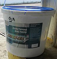 Смазка Літол-24 9кг АВИС