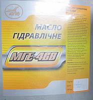 Масло гидравлическое МГЕ-46В 200л АВИС