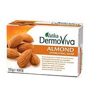 Увлажняющее мыло с миндалем Dabur Vatika Dermoviva Almond Hydrating Soap 115г
