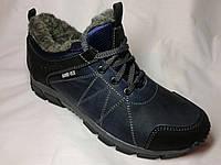Ботинки мужские кожаные зимние Columbia M 202 р 40-45