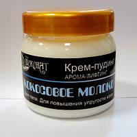 """Крем-пудинг """"Кокосовое Молоко"""" 400 мл"""