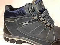 Ботинки мужские кожаные зимние Columbia 190 р 40-45