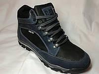 Ботинки мужские кожаные зимние Caterpilar 156 р 40-45