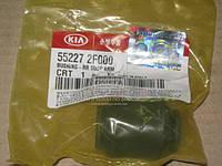 Сайлентблок тяги задней поперечной Cerato (4шт на авто) 55227-2F000