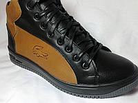 Ботинки мужские кожаные зимние Lacoste 195 р 40-45