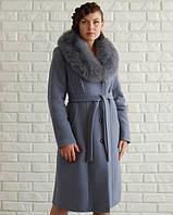 Зимнее женское пальто с воротником шаль 48-58р