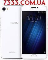 Смартфон Meizu U20 White Белый