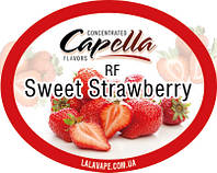 Ароматизатор Capella Sweet Strawberry (Сладкая клубника) Capella  30мл