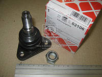 Опора шаровая VW T2 (-90) верхний (производитель Febi) 02106
